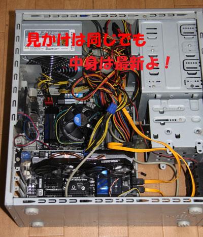 2_PC最新
