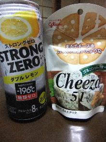 糖質ゼロチーダ