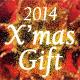 2014christmasgift_blog.jpg