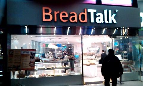 ネイザンロード BreadTalk