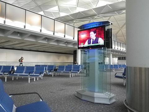 香港空港T1「台湾桃園行」