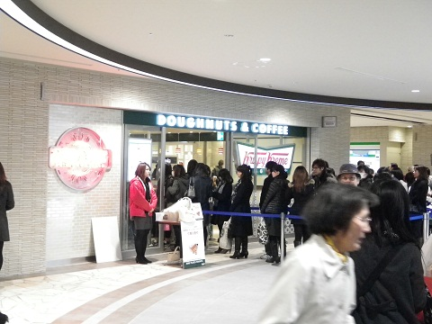 クリスピークリームドーナッツ(アミュプラザ博多店BF1)「店舗」