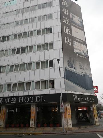 ワンスターホテル(西門店中華路)「外観」