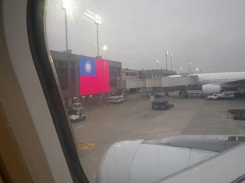 桃園空港より帰国へ