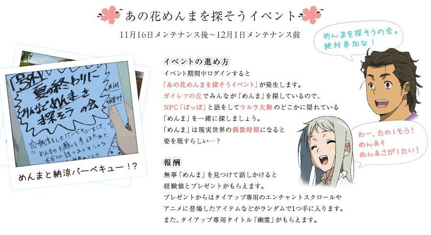 anomabi2.jpg