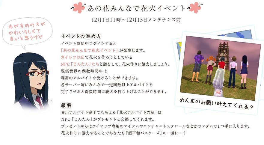 anomabi3.jpg