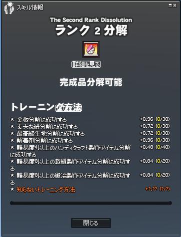 bunkai2_ex.png