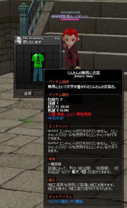 buyoujin10.jpg