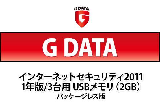 gdatatitle201117.jpg