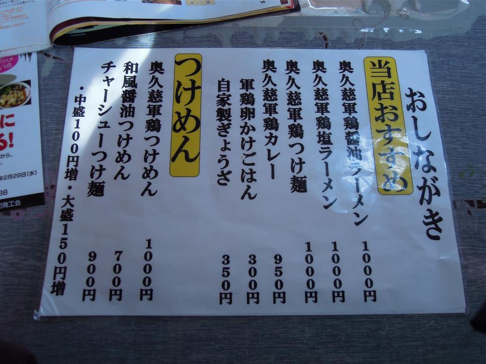 DSCN0180_convert_20120118204249.jpg