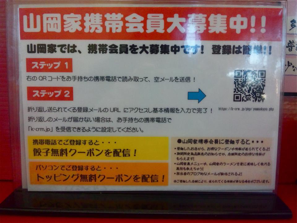 DSC_0002_convert_20120209205559.jpg