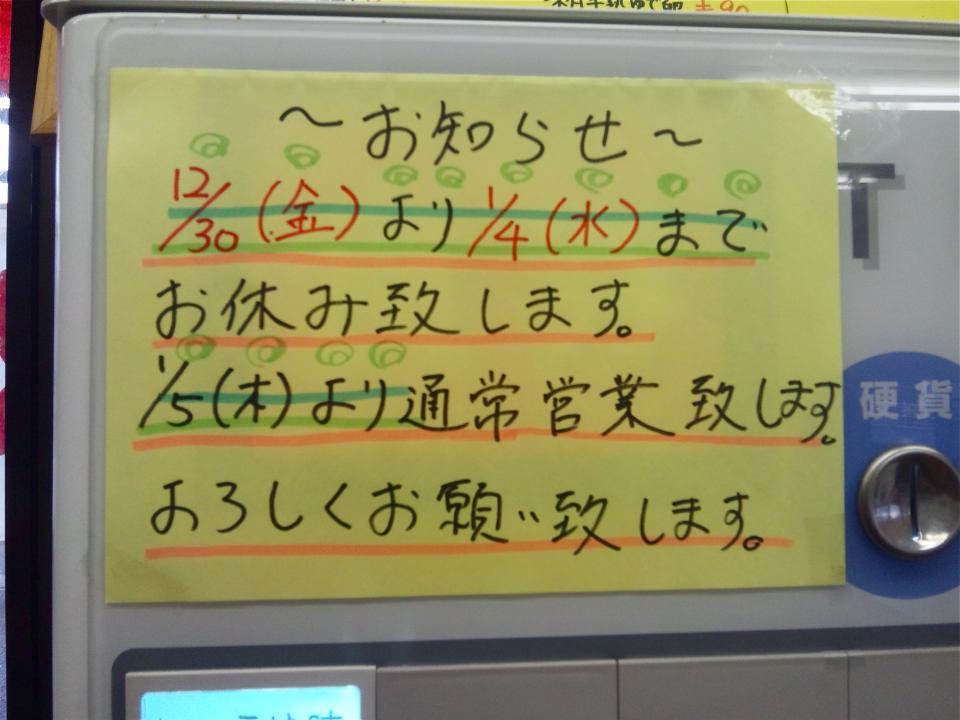 DSC_0009_convert_20111222211741.jpg