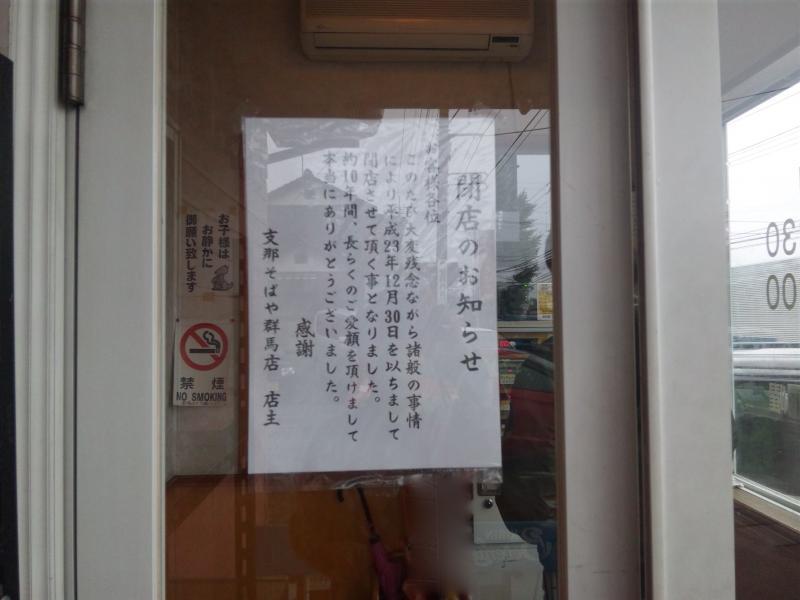 DSC_0012_convert_20111203163711.jpg