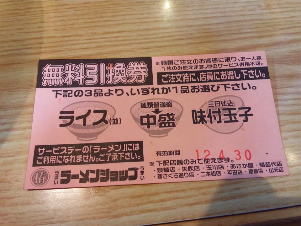 DSC_0013_convert_20120311095916.jpg