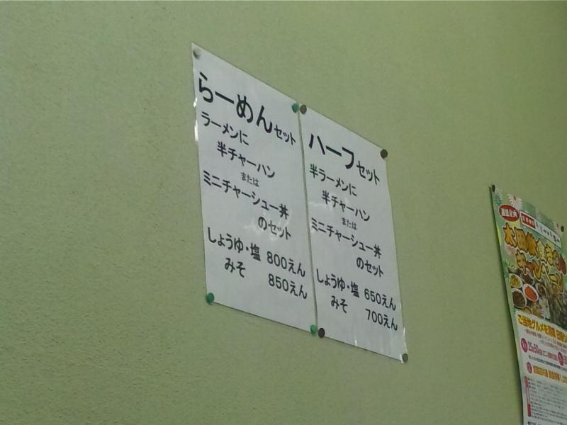 DSC_0013_convert_20120525215424.jpg