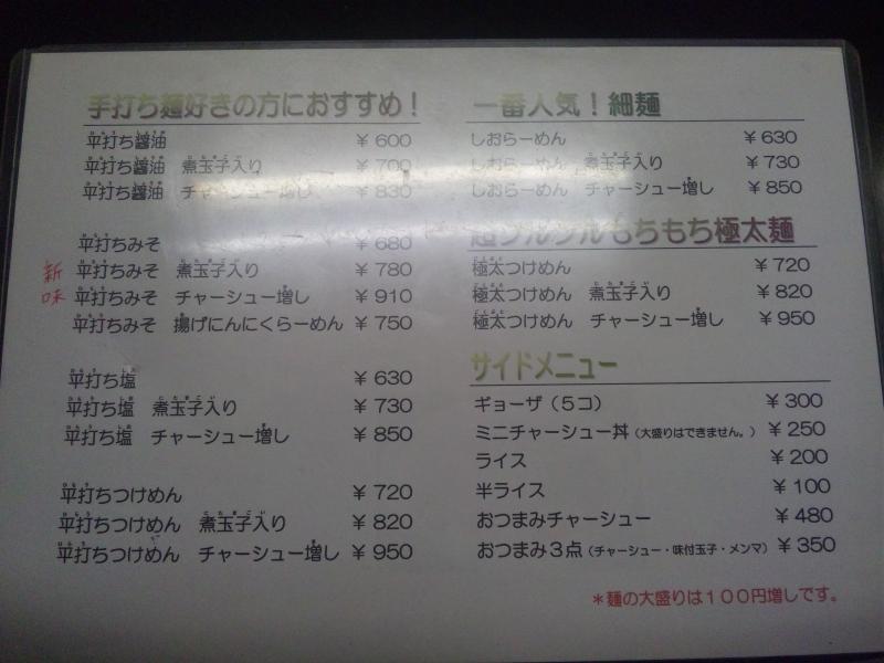 DSC_0015_convert_20111218153753.jpg