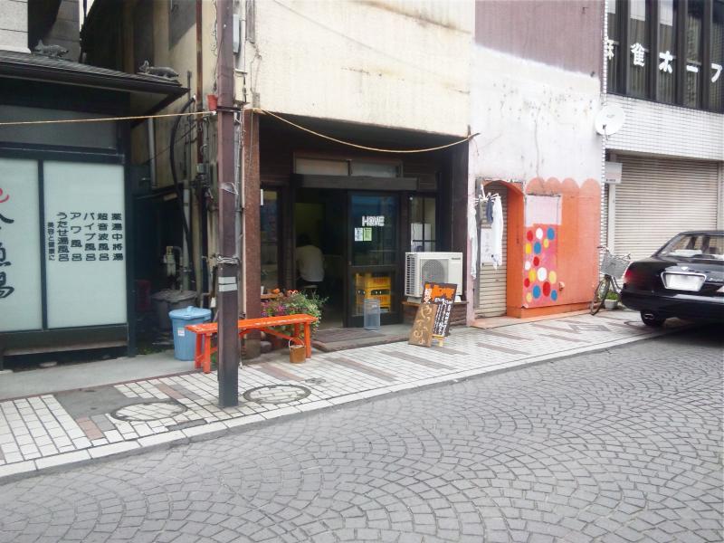麺堂HOME②