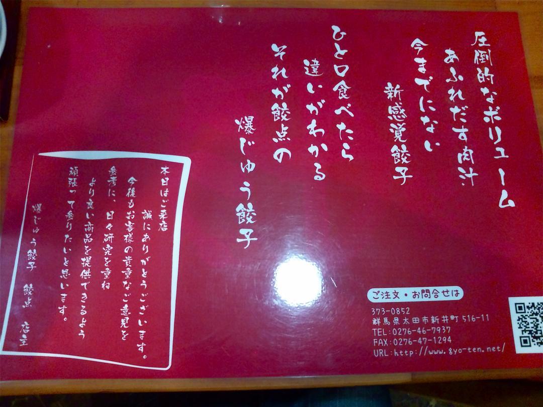 F1010444_convert_20100820224832.jpg