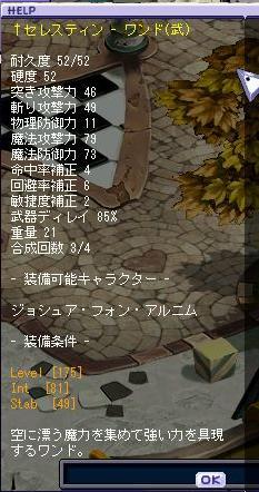 TWCI_2010_9_3_20_51_11.jpg