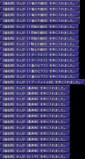 sasayaki2.jpg