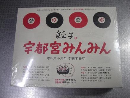 001_20110213201525.jpg