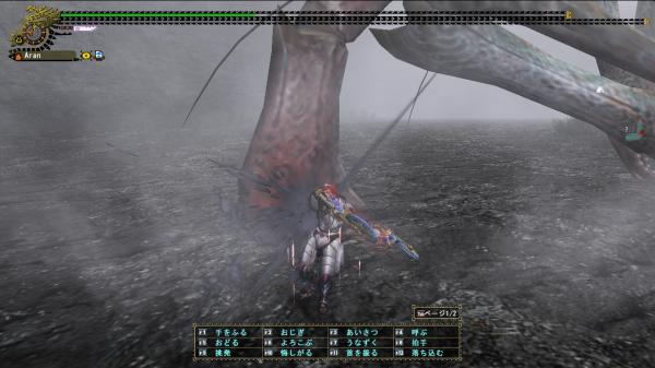 mhf_20101108_030032_888_convert_20101108044642.jpg