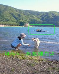 201007181530001_convert_20100720182626.jpg