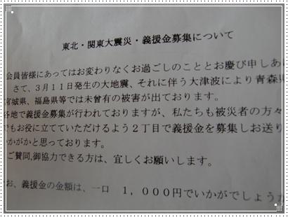 CIMG1219.jpg