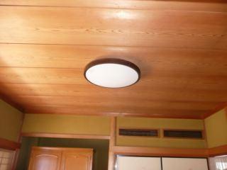 和室の電気