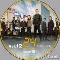 24 Vol.12