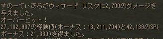 10/24 陣での経験&SP(経験100%ルーン入り)