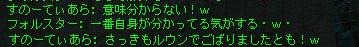 10/26 開き直り・・・?w