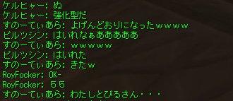 10/27 キエチにて予言的中!?