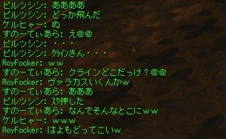 10/27 業火でも・・・(・・
