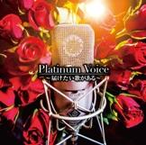 platinamvoice