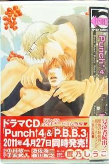 punch_4