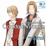 Dramatic CD Collection VitaminX-Z・カクテルビタミン5~衣笠と天童 キス・イン・ザ・ダーク~