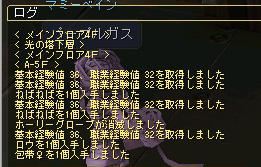 a_p_20100608153328.jpg