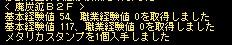 ss20100716_052541.jpg