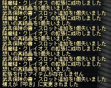 ss20100716_060826a.jpg
