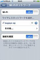 IMG_3811 (533x800)