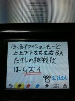 IMG_4090 (598x800)