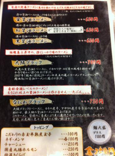 bdcam 2011-07-24 17-25-49-180