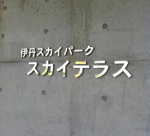 bdcam 2011-08-28 20-36-01-229