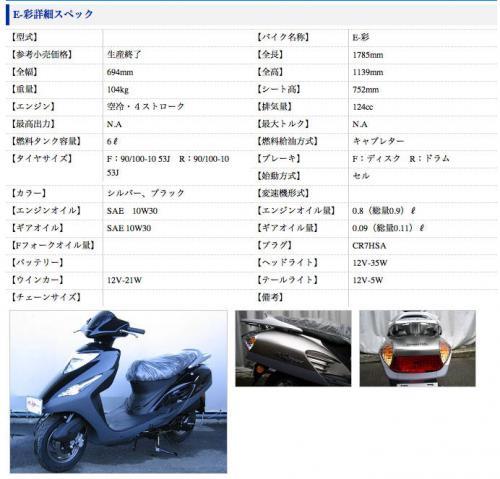 bdcam 2011-09-10 23-01-17-513