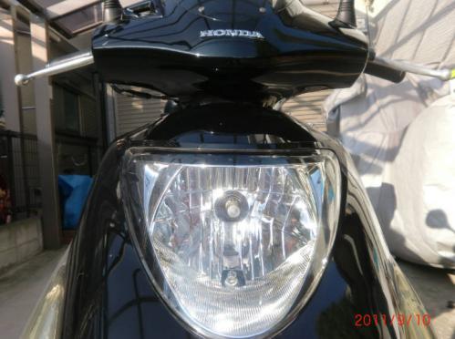 bdcam 2011-09-10 22-28-14-791