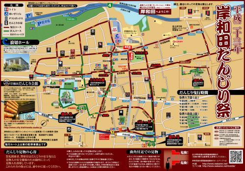bdcam 2011-09-19 15-09-44-342