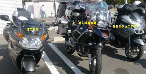 bdcam 2011-10-22 10-33-05-768