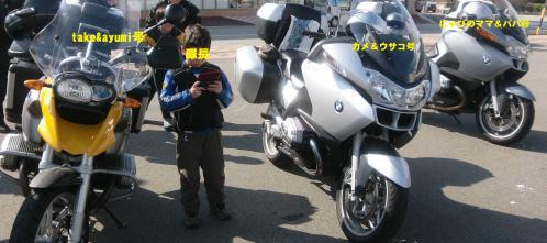 bdcam 2011-10-22 10-28-23-378