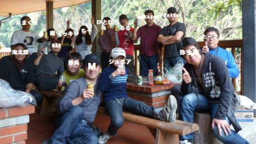 bdcam 2011-11-15 20-47-25-330